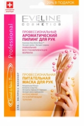 Eveline Hand&Nail Therapy Professional Пилинг + Маска для Рук