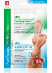 Eveline Foot Therapy Professional Скраб + Маска для Ног