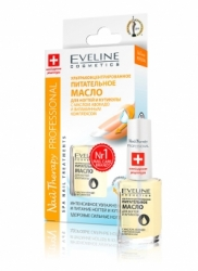 "Уход Eveline Cosmetics Nail Therapy Professional ""Питательное Масло"""