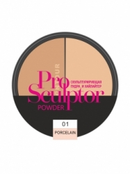 Пудра TF French Science Pro Sculptor Powder