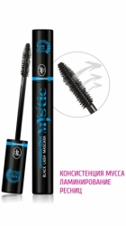 Тушь TF French Science Mystic Black Lash Mascara