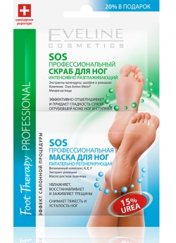 купить Eveline Cosmetics Foot Therapy Professional Скраб + Маска для Ног недорого