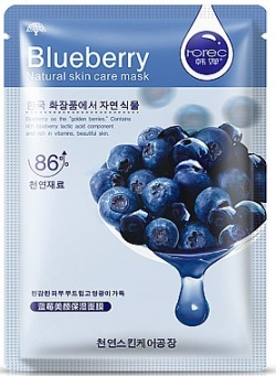 купить Rorec Natural Skin Blueberry Mask недорого